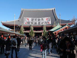 朝9時の浅草寺